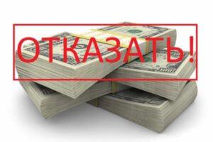 Почему банк отказывает в выдаче кредита