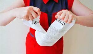 недействительные пункты кредитного договора
